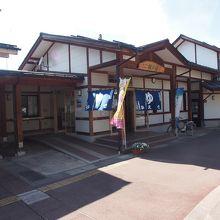湯田中駅前温泉 楓の湯