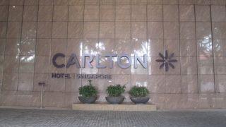 カールトン ホテル シンガポール