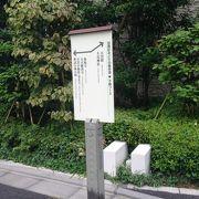 五百羅漢寺の入口石段と松雲元慶です