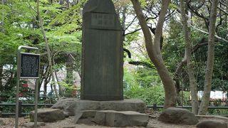 松本訓導殉難の碑