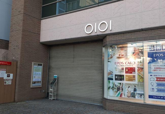 丸井静岡店
