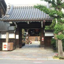 行願寺 (革堂)