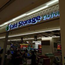コールド ストレージ (高島屋店)