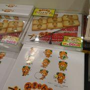 《松山空港》おいしいおみやげがたくさん