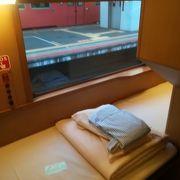 個室寝台電車