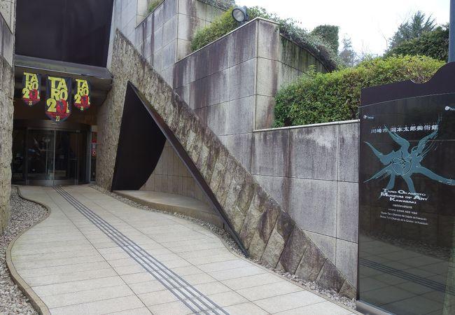 美術館 アクセス 太郎 岡本