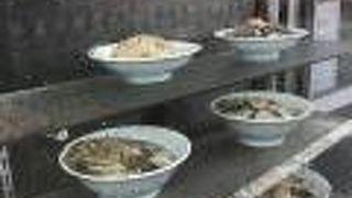 中華料理 天龍