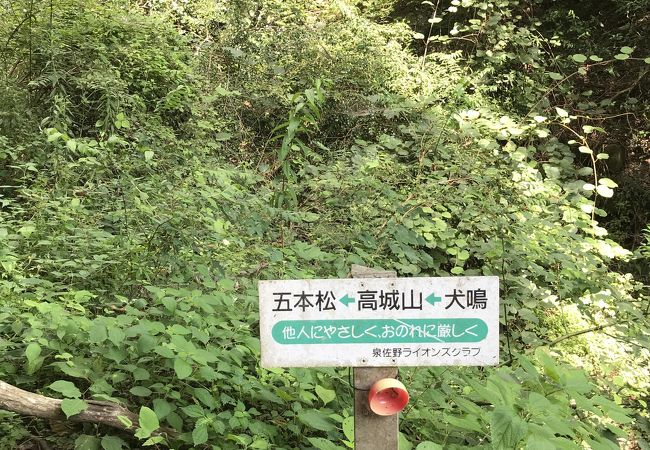 犬鳴山・和泉葛城山ハイキングコース