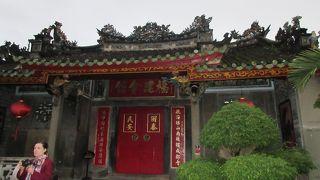関公廟 (クアンコン廟)