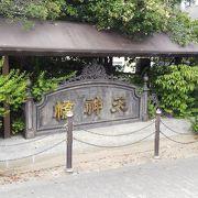 大阪天満宮のちょっと南側にある橋です