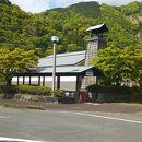 梅ケ島新田温泉黄金の湯