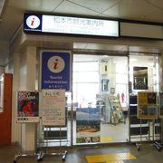 JR松本駅構内