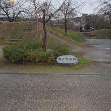 先斗町公園 (しだれ桜京庭園)