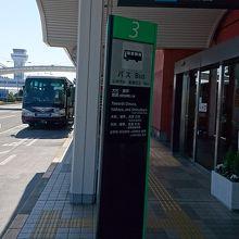 空港バス (長崎空港)