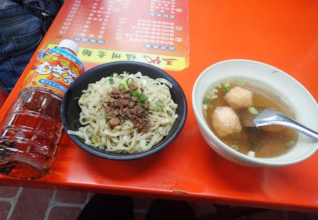 福州意麺老店
