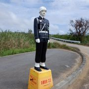 宮古島の安全を守っています