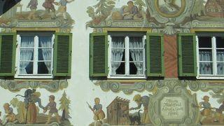 オーバーアマガウ (フレスコ壁画の村)