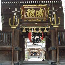 櫛田神社 楼門