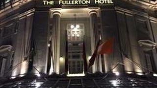 ザ フラートン ホテル