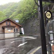 日光から、 中禅寺湖へ向かう坂は 第2。