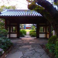 ホテル内の日本庭園