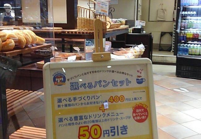 HOKUO OX経堂店