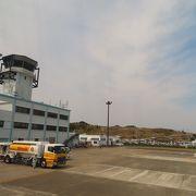 小規模な地方空港の南紀白浜空港