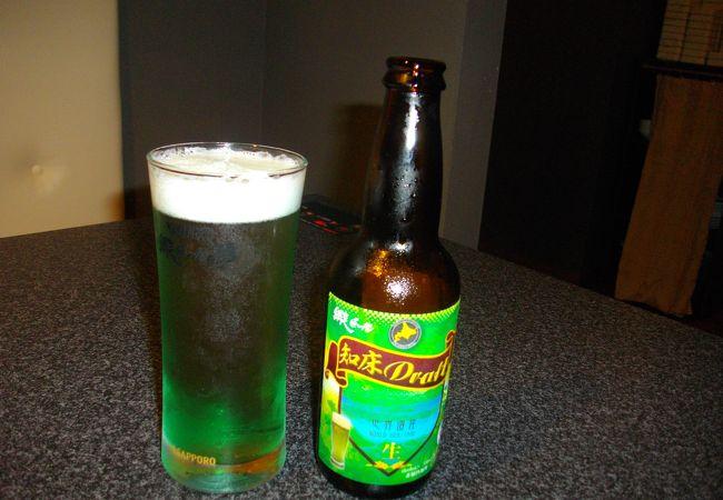 網走ビール館