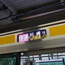 たまたま快速電車