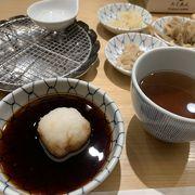 半熟卵天ぷら