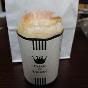 epiの王様のクリームパン