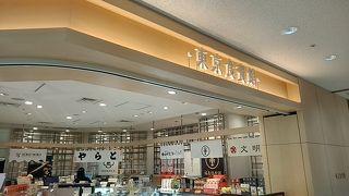 東京食賓館