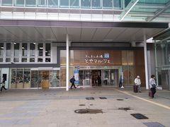 富山市のツアー