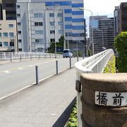 淀屋橋のちょっと西側にあります。