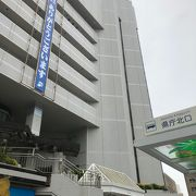 沖縄唯一のデパート!