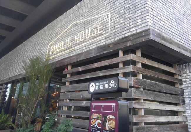 PUBLIC HOUSE 武蔵小杉店