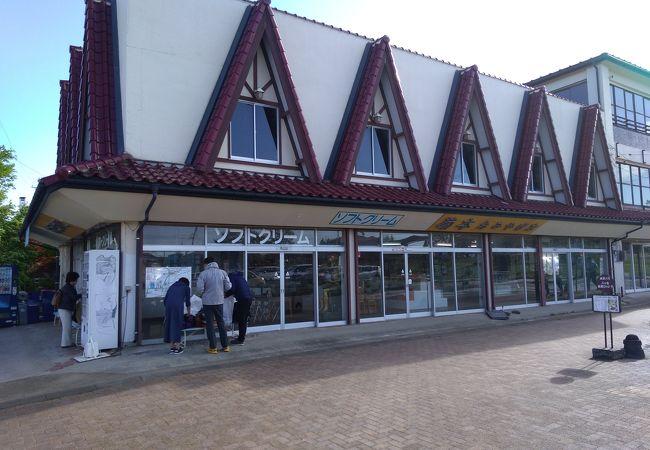 菊本みやげ品店