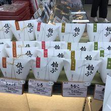加賀百万石のお土産がいっぱいです。