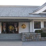 徳川家康や松平家の充実した展示の博物館