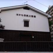 博多織、博多人形などの地元の伝統工芸品が展示