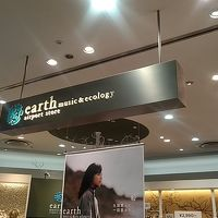 アース ミュージック & エコロジー (成田空港第2ビル店)