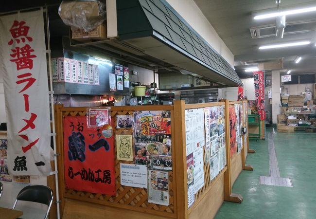 あっさりした釧路魚介ラーメン