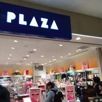 ミニプラ (成田空港店)