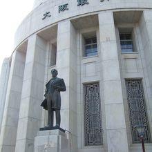 大阪取引所