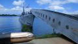 潜水艦バウウィン号博物館