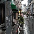 写真:富士見坂 (千代田区神田小川町)