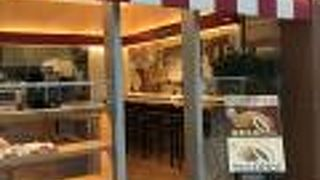 ロイヤルベーカリー 鹿児島空港店