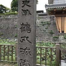 鶴丸城跡(鹿児島県日置市)