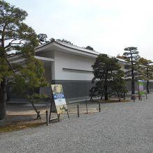 二条城 展示 収蔵館