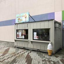 道の駅 あきた港秋田ポートタワーセリオン